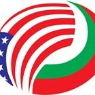 Посолството на САЩ у нас поздрави всички българи с Деня на независимостта