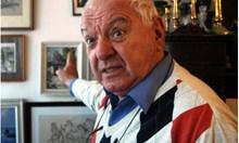 Петър Вучков: