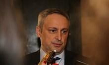 Парламентът избра Радослав Миленков за подуправител на БНБ (Обновена)