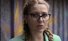 Една година от убийството на Виктория Маринова, близки се поклониха пред паметника й днес