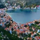 Остров Кастелоризо Снимка: Фейсбук