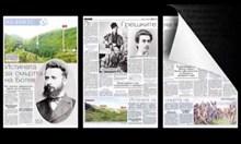 """В новия """"168 часа"""": Родово проклятие тегне над кръвта и потомците на Сталин"""