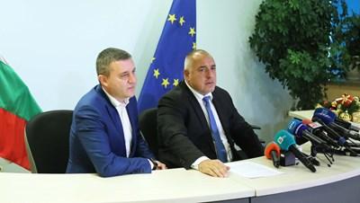 Владислав Горанов и Бойко Борисов СНИМКА: Правителствена информационна служба.