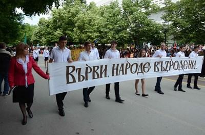 Ако учениците са облечени като приказни герои, празничните шествия едва ли ще пострадат. СНИМКА: Ваньо Стоилов
