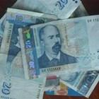 Банкноти от по 20 лева. Снимка: Архив