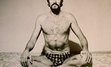 Бащата на йогата у нас учел Гунди на медитация и концентрация