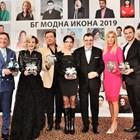 "Райна Кабаиванска с награда за ""БГ модна икона"""