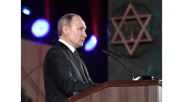 """Защо му е нужна на Путин """"Ялта-2"""""""