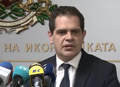 Лъчезар Борисов КАДЪР: bTV