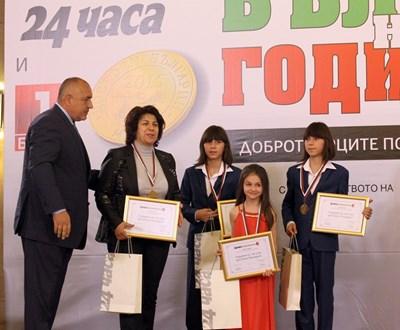 Бойко Борисов връчи лично наградите на Свилена Дечева, Крисия, Хасан и Ибрахим СНИМКА: Румяна Тонeва