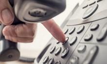 """И ако намериш номера на Бог и му се обадиш, ще получиш сигнал """"заето"""", защото..."""