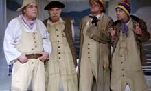 """Песен на """"Бийтълс"""" е заглавието  на старта на новия сезон в Армията"""