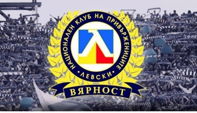 Свикват национална левскарска среща във Велико Търново за състоянието на клуба