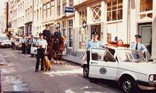 Как любимата ми Юлияна избяга в Амстердам. Последва тежък разпит в МВР след раздяла с гадже - дъщеря на невъзвращенец