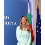 Българка ще отговаря за сигурността по стадионите в Европа