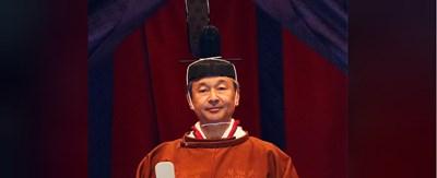 Императорът на Япония Нарухито Снимки: Ройтерс