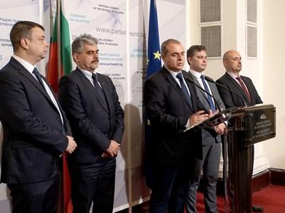 """Предложението за  отлагане на закона  е от ВМРО и е подписано от всички народни представители от ПГ на """"Обединени патриоти"""". СНИМКА: Архив"""