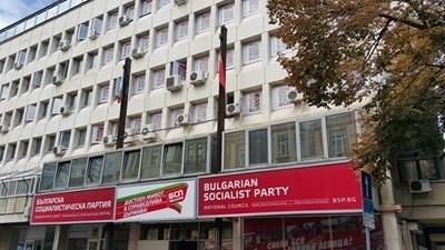 БСП с минута мълчание за Ламбо и Корнезов