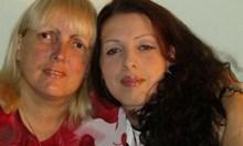 Задържаната при акция на ГДБОП врачанска адвокатка излиза от ареста срещу парична гаранция