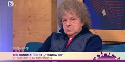 Теодор Шишманов Кадър: бТВ
