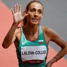 Ивет Лалова-Колио