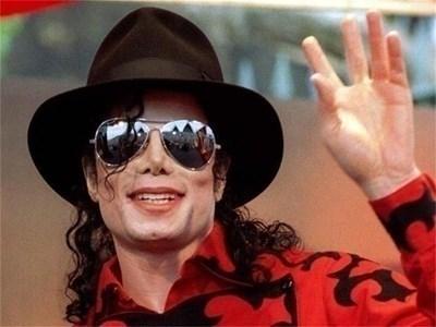 Кралят на поп музиката Майкъл Джексън