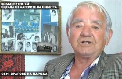 Бай Кольо Вутев