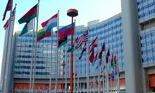 ООН: България е страна с много високо ниво на човешко развитие