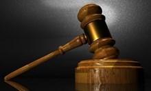 20 месеца затвор за рецидивист, подпалил къщата на леля си в Монтана