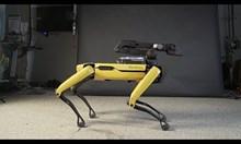 Фънки робот