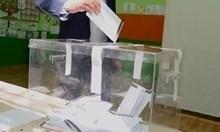 ЦИК глоби 2 пъти Би Ти Ви за агитация в изборния ден. В репортаж за Русе, посветен на мръсния въздух, се показвали снимки от протестите през 1989 г., довели до свалянето на Живков