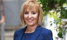 Мая Манолова съди Борисов за 15 хиляди