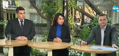 Галин Григоров, Диана Иванова и Пенчо Милков (отляво надясно) по време на дебата