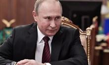 Владимир Путин назначи новото руско правителство