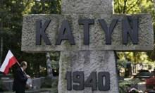 Доказателството за престъплението в Солсбъри се нарича Катин!