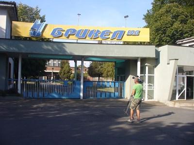 """Пред официалния портал на ТЕЦ """"Брикел"""" днес след обяд беше спокойно. СНИМКА: Ваньо Стоилов"""