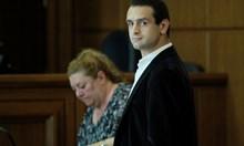Оправдаха съдийски син, че ухапал ченге