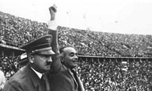 Диктаторите и спортът: Хитлер мрази упражненията, но харчи милиони, за да докаже арийското превъзходство