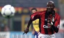 Сенегалец сътвори най-голямата измама в английския футбол