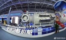 Китай ще строи космическа станция, побираща трима астронавти