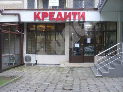 Офисът за кредити, където бе убит Стамбето. СНИМКА: Авторът СНИМКА: 24 часа