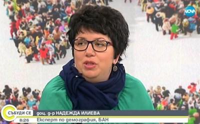 доц. д-р Надежда Илиева, експерт по демография към БАН. Кадър Нова телевизия