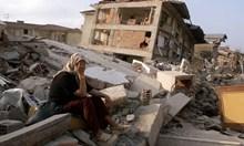 Сайт предсказа преди 6 месеца последните големи земетресения в Румъния и Турция