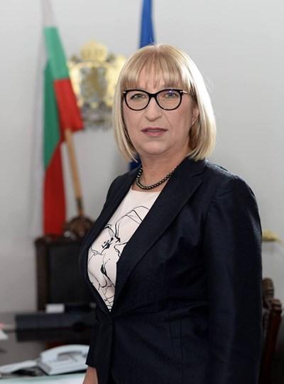 Цецка Цачева СНИМКА: Пресцентърът на Министерството на правосъдието