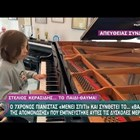 Гръцко дете-чудо написа валс за изолацията (Видео)