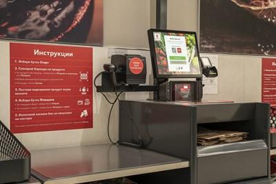 Kaufland България въвежда иновативни каси на самообслужване