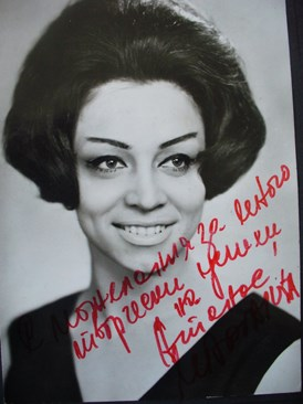 Един от многобройните автографи на Маргарита Димитрова, които Атанас ревниво пази до днес. Снимка: Личен архив