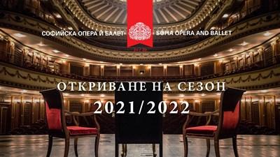 Софийската опера открива новия сезон на 3 октомври