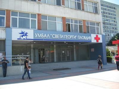 Теодор Давчев е починал от остра дихателна и сърдечно-съдова недостатъчност