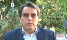 Завел съм иск срещу Тошко Йорданов в съда
